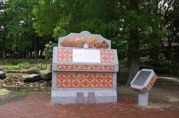 あきる野市・西多磨霊園の歌碑