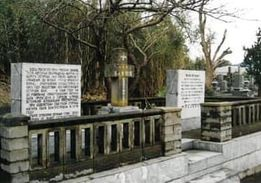 日本海海戦 露国軍人墓 隠岐国在郷軍人会建立