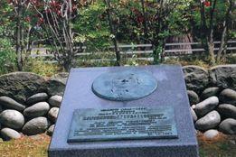 嵯峨寿安称徳碑とレリーフ・富山市