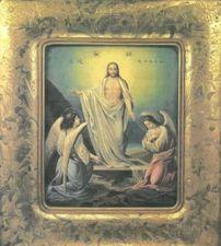 ニコライ皇太子への献呈イコン「復活」(1891年) 山下りん エルミタージュ美術館