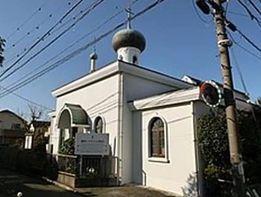 横浜ハリストス正教会