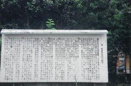 昇曙夢先生の紹介掲示板