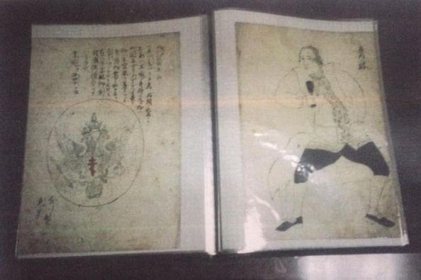 尾崎雅信氏所蔵の「見聞絵図」