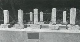 ロシア人墓地・野田山