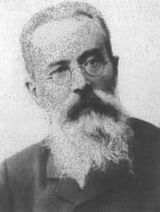 ニコライ・リムスキー=コルサコフ         (1844ー1908)