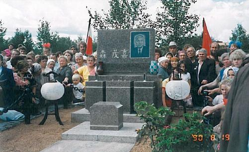 森茂喜の墓・シェレホフ市