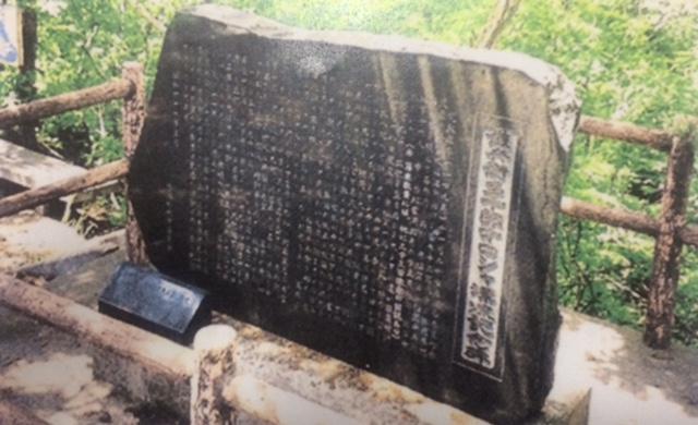 儀兵衛多十郎オロシャ漂流記念碑
