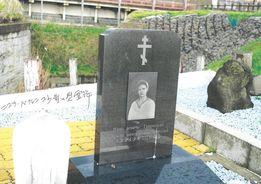 二コライ・バクレンコ少年の慰霊碑