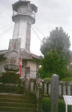 理性院大師堂の天如塔
