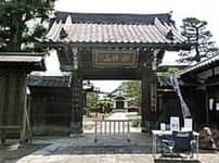 世田谷区烏山の幸龍寺