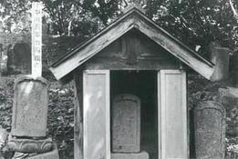 中川五郎次と両親の墓(松前町)