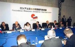 ロシアと日本の有識者による円卓会議