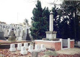 ロシア人墓地・名古屋市平和公園