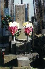 川路聖謨の墓