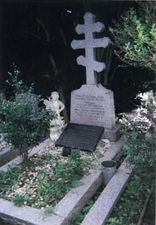 エリアナ・パヴロワの墓