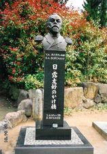 ワシリー・ボイスマン大佐之墓にある 日・露友好のかけ橋ボイスマン大佐胸像