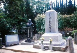 ワシリー・ボイスマン大佐之墓