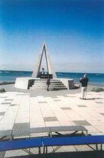 日本最北の地碑