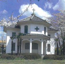 旧石巻ハリストス正教会教会堂