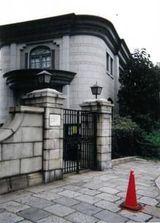 横浜外人墓地入口