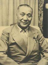 平塚常次郎