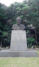昇曙夢の銅像