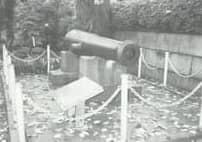 東京・靖国神社に展示されている砲
