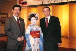 京都オープニングでのナルイシキン大統領府長官と山田啓治京都府知事