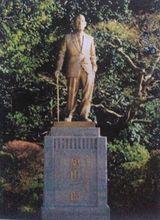 鳩山会館の鳩山一郎像(文京区)