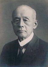 小西増太郎