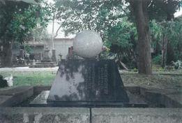 ヴィクトル・スタルヒンの墓