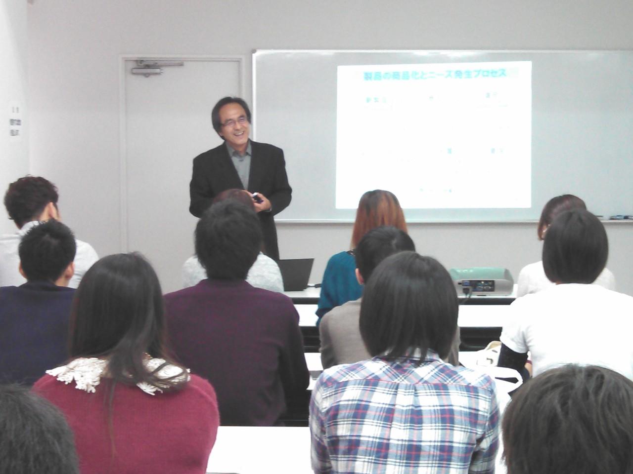 笠原耕三先生による商品開発講義