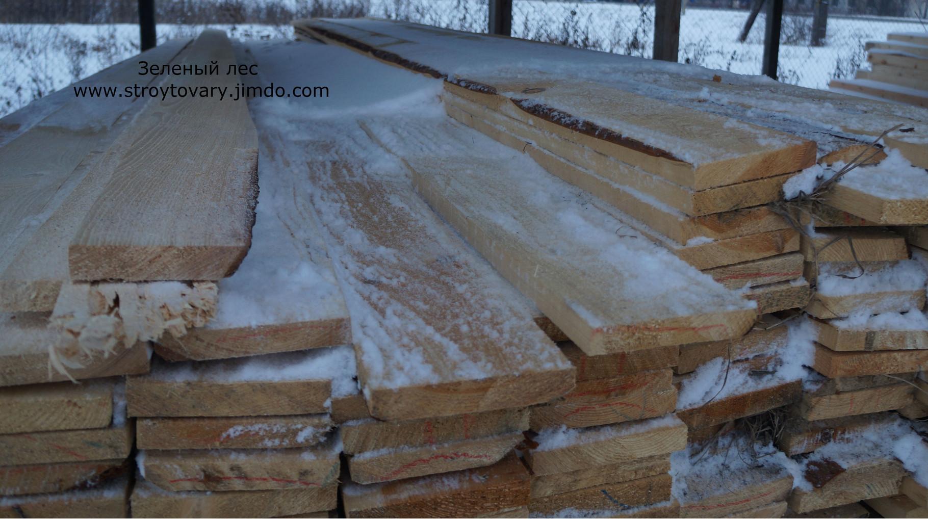 Зимний лес купить в Рязани