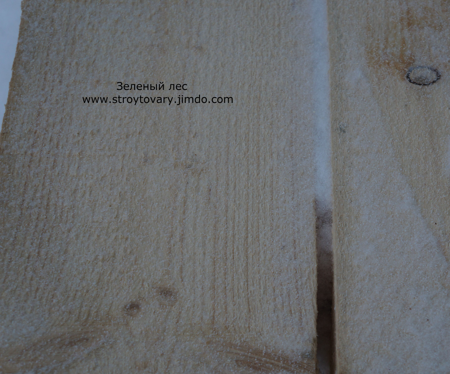 доски купить дешево в рязани