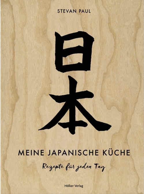 Meine Japanische Küche von Stevan Paul - SANDDORN & SEEGRAS
