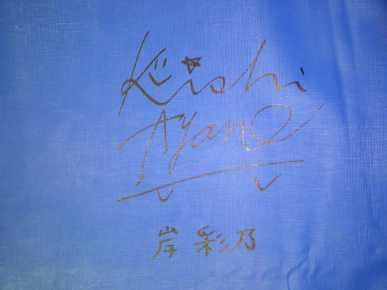 トランポリンにサインしていただきました(^^)・・・岸彩乃選手