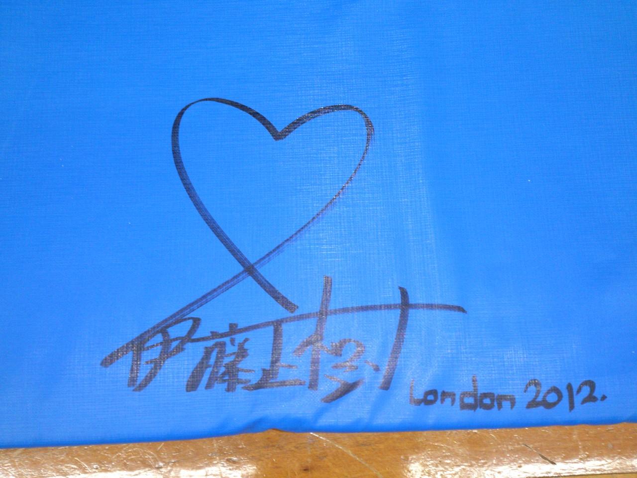 トランポリンにサインしていただきました(^^)・・・伊藤正樹選手