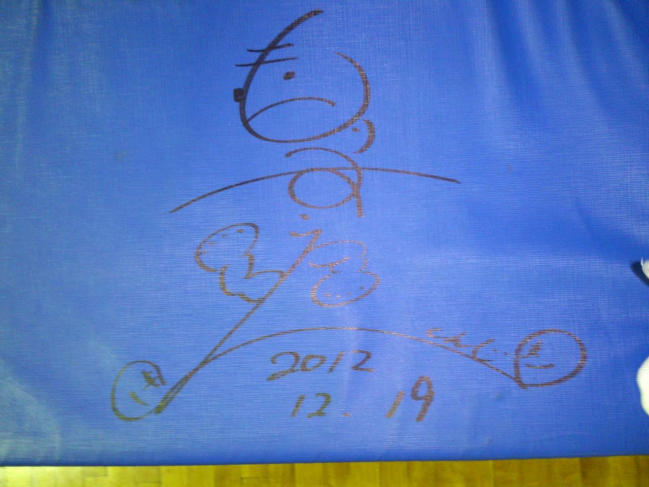 トランポリンにサインしていただきました(^^)・・・森末慎二さん