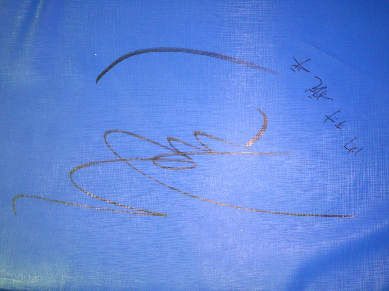 トランポリンにサインしていただきました(^^)・・・体操:内村航平選手