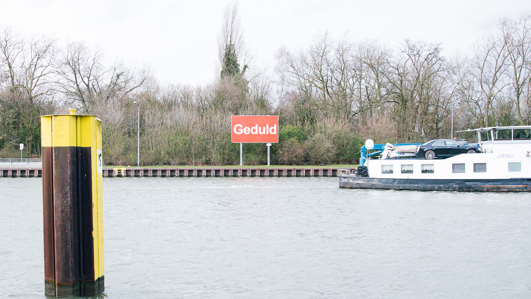 Geduld | Am Rhein Herne Kanal