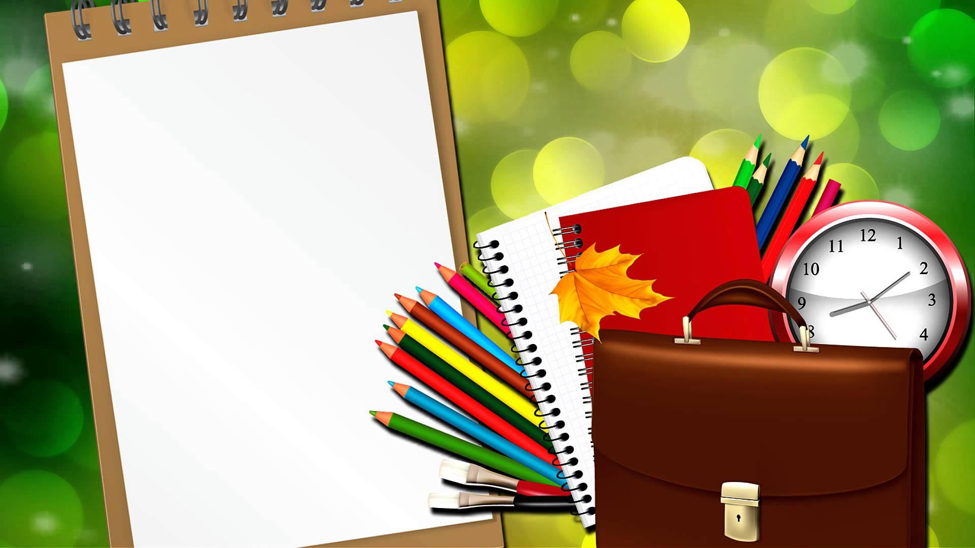 Фон открытки о школе, открытки своими