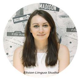 Sarah преподаватель носитель английского языка. Москва. Elision Lingua Studio. Английский с носителем индивидуально.