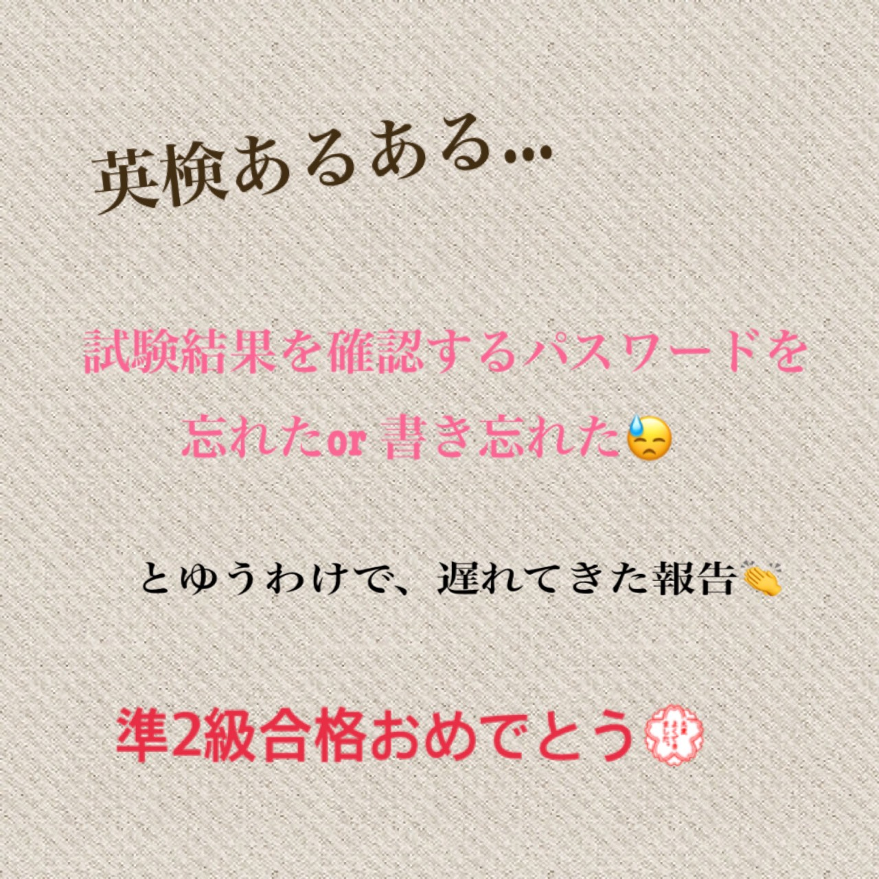 ✳︎良い報告は遅れてくる Good news will come later.✳︎