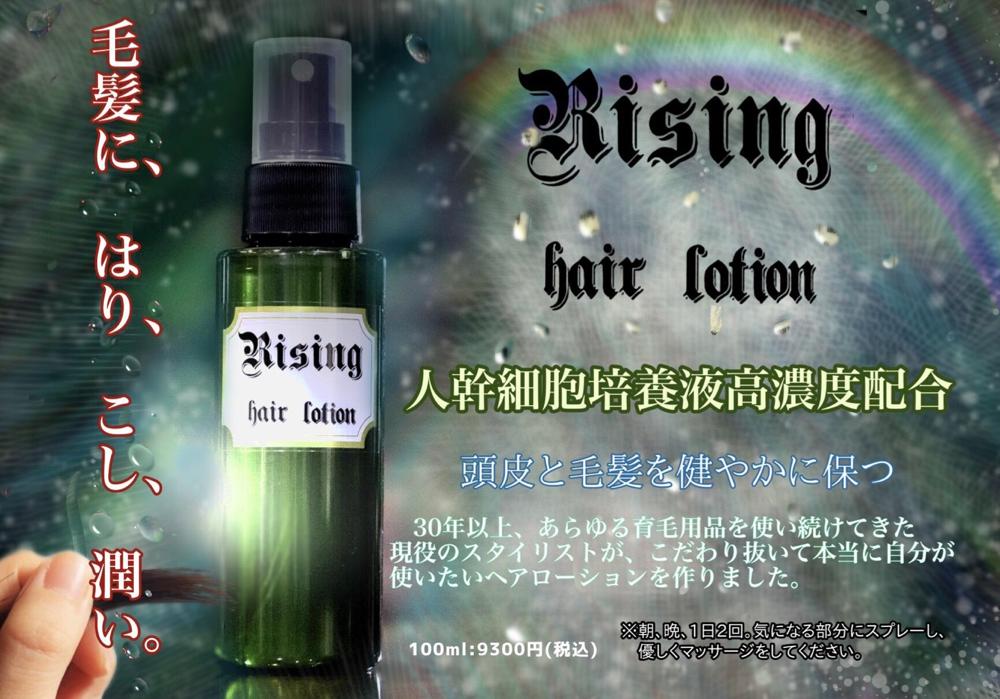 Hair Lotion RISING
