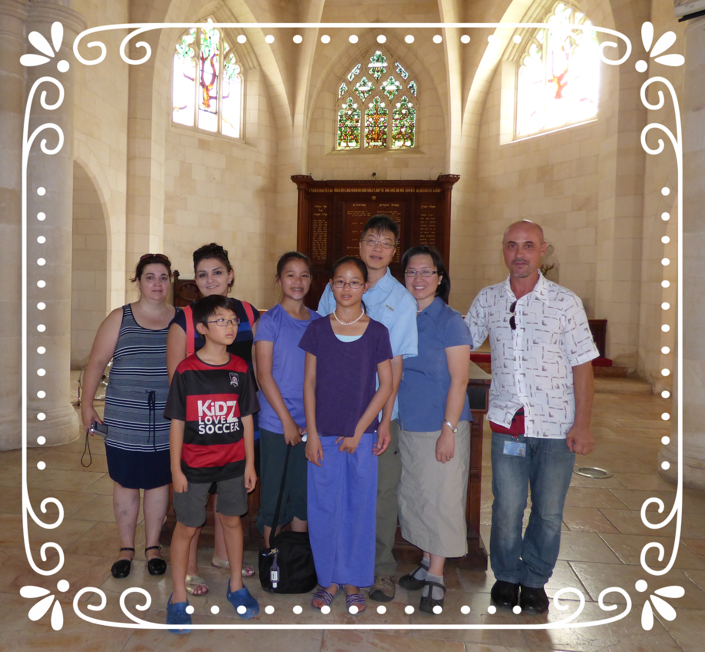 The tourists from San Francisco in Jerusalem, 2015