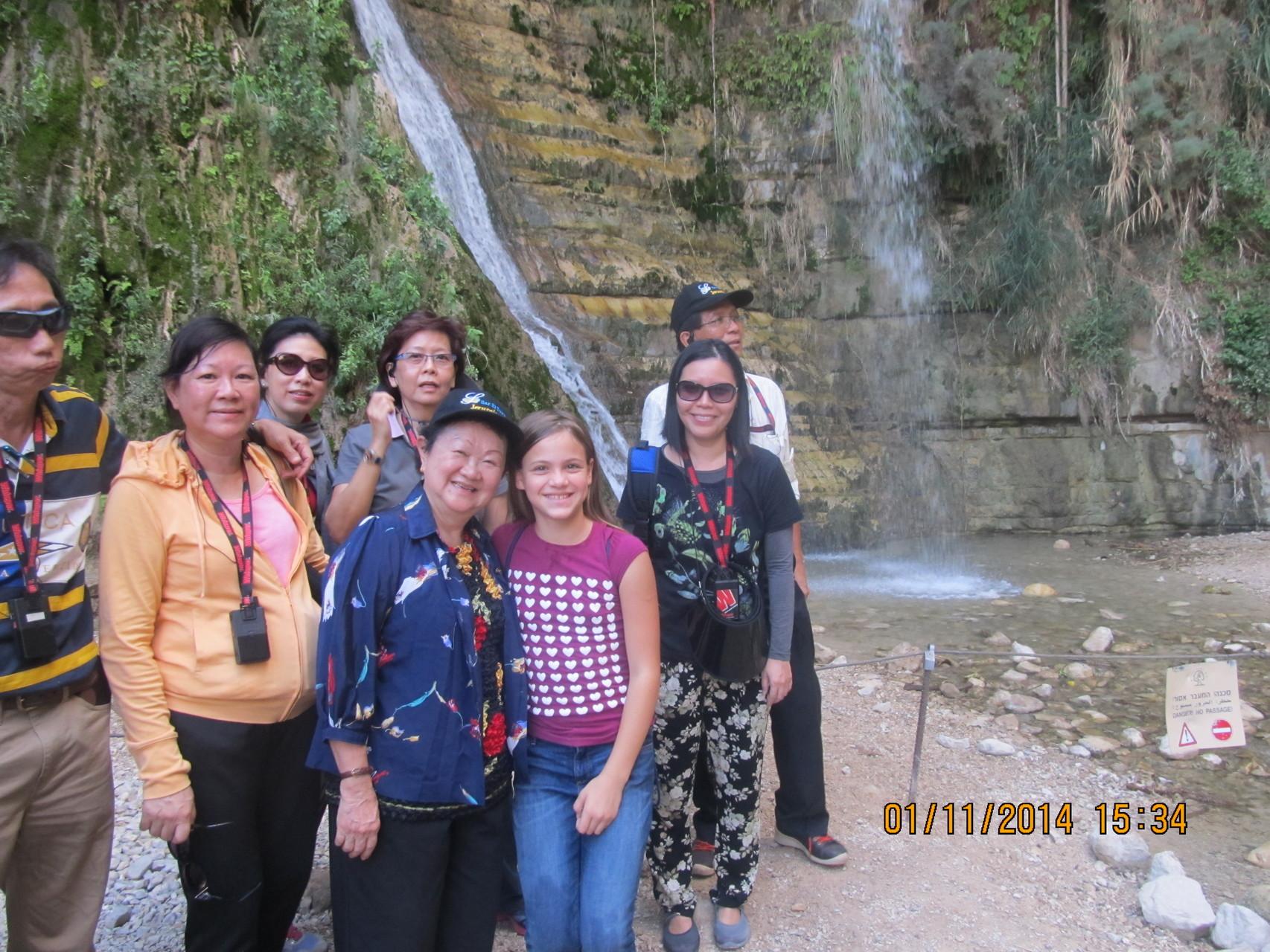 Ein Geddi waterfalls
