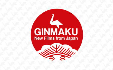 The Gnimaku Film Festival already takes place for the 3rd time in 2018.