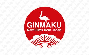 Das Ginmaku Film Festival gibt es auch 2018 in Zürich