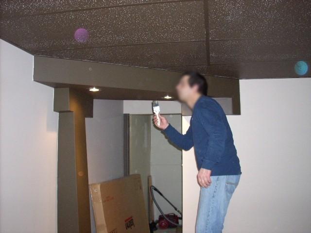Des orbes apparaît lors d'une rénovation dans un sous-sol