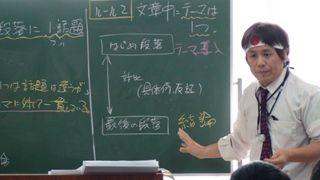 県立直前授業